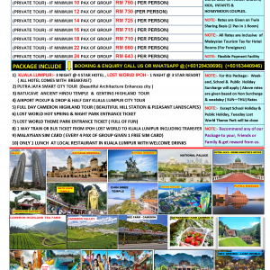 MALAYSIA TOUR PACKAGE(C1) 4 NIGHT 5 DAYS CAMERON & LOST WORLD SPECIAL